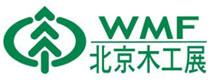 WMF SHANGHAI